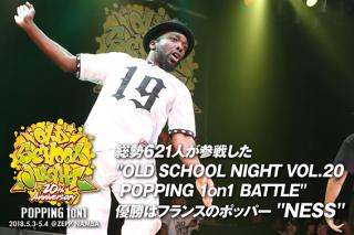 OLD SCHOOL NIGHT VOL.20 POPPING 1on1 BATTLE