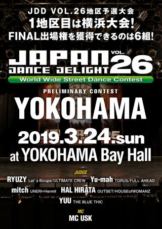 JAPAN DANCE DELIGHT VOL.26 横浜大会