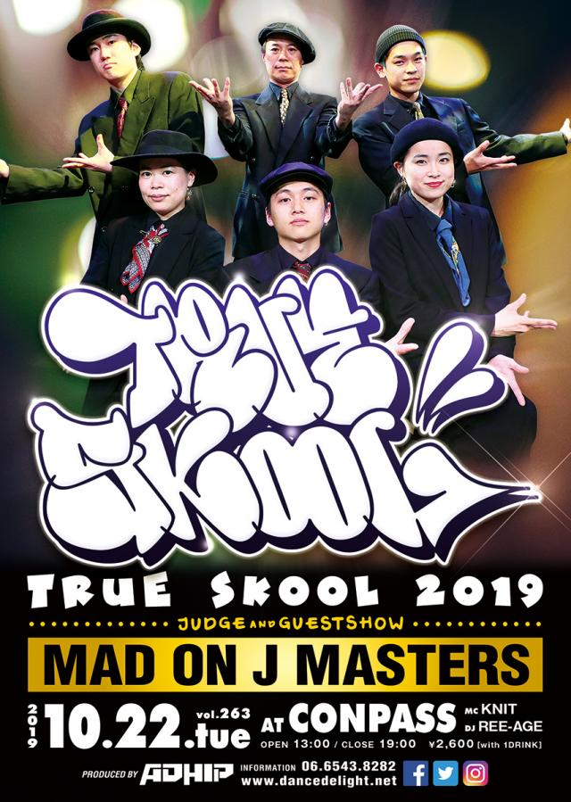 TRUE SKOOL VOL.263