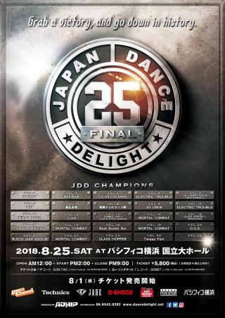 JAPAN DANCE DELIGHT VOL.25 FINAL