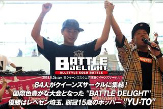 BATTLE DELIGHT -ALL STYLE SOLO BATTLE-