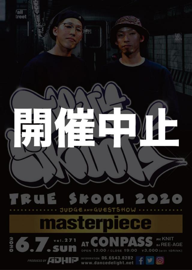 TRUE SKOOL VOL.271