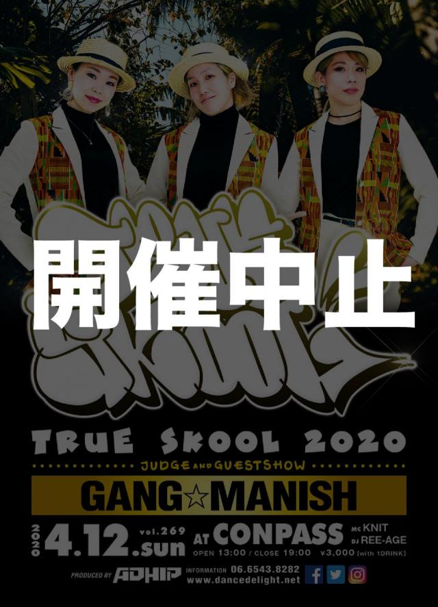TRUE SKOOL VOL.269