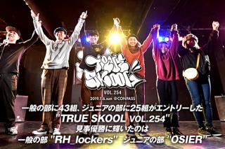 TRUE SKOOL VOL.254