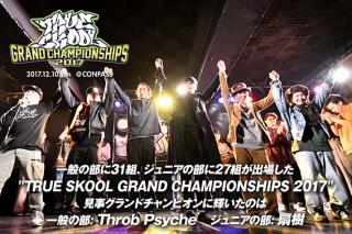 TRUE SKOOL GRAND CHAMPIONSHIPS 2017