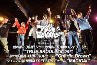 TRUE SKOOL VOL.251