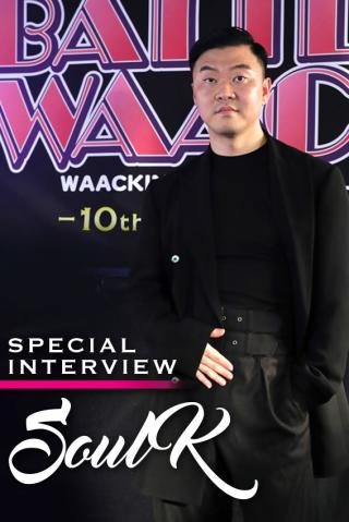 SPECIAL INTERVIEW  Soul K
