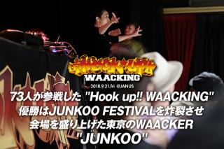 Hook up!! WAACKING