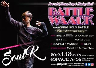 BATTLE WAACK 10th Anniversary