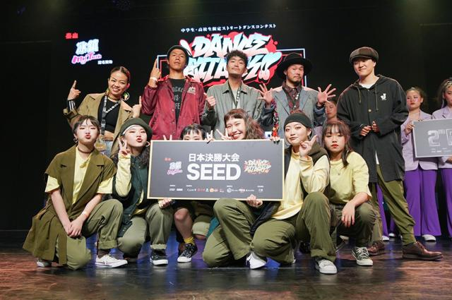 DANCE ATTACK TAIWAN VOL.2