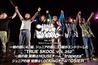 TRUE SKOOL VOL.252