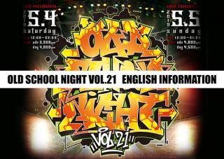 OLD SCHOOL NIGHT VOL.21 ENGLISH INFORMATION