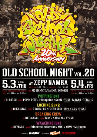 OLD SCHOOL NIGHT VOL.20 [DAY1]