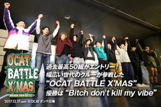 OCAT BATTLE X'MAS