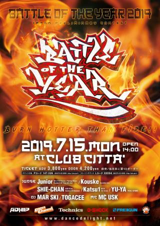 BATTLE OF THE YEAR 2019 JAPAN