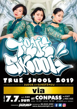 TRUE SKOOL VOL.260