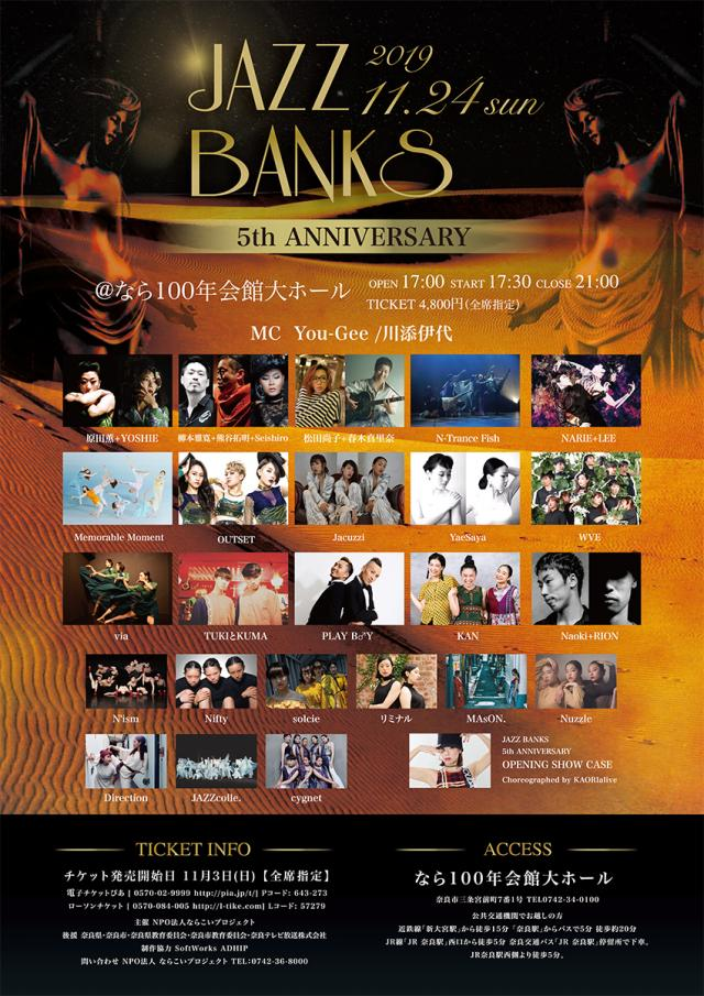 JAZZ BANKS -5th ANNIVERSARY-