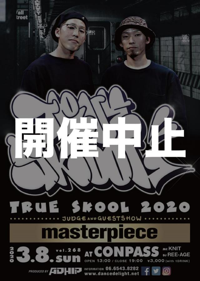 TRUE SKOOL VOL.268