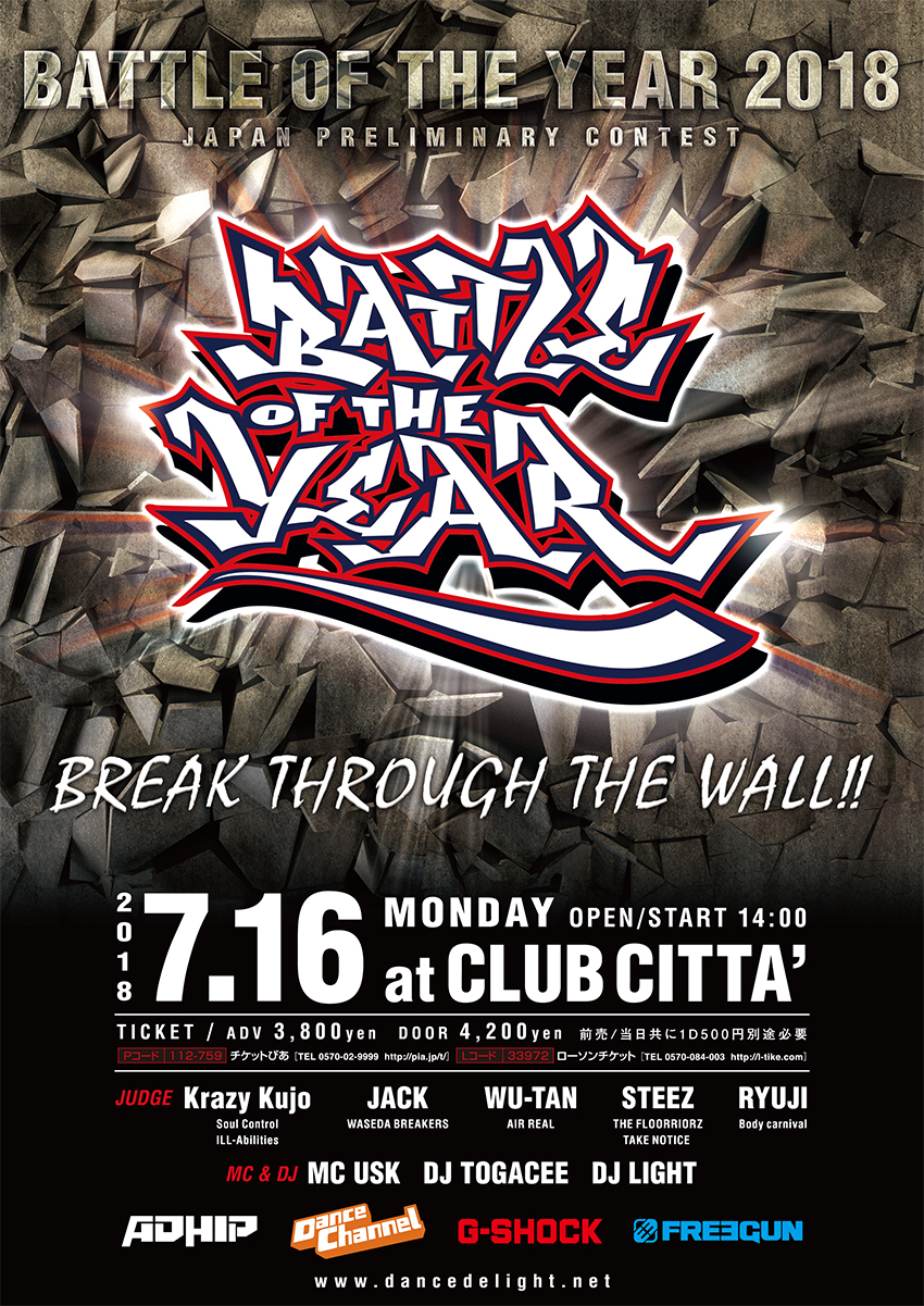 BATTLE OF THE YEAR 2018 JAPAN/...
