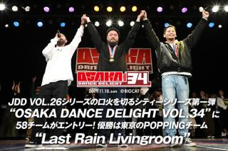 OSAKA DANCE DELIGHT VOL.34