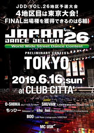 JAPAN DANCE DELIGHT VOL.26 東京大会