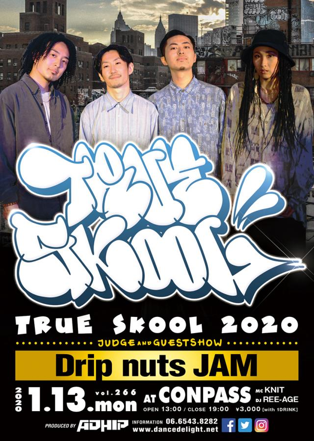 TRUE SKOOL VOL.266