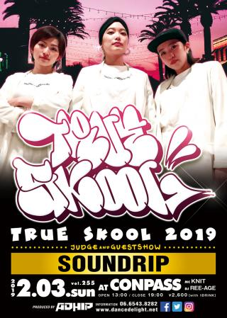 TRUE SKOOL VOL.255