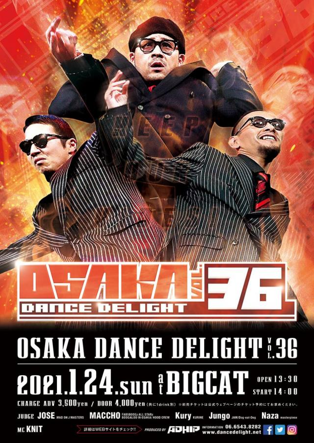 OSAKA DANCE DELIGHT VOL.36