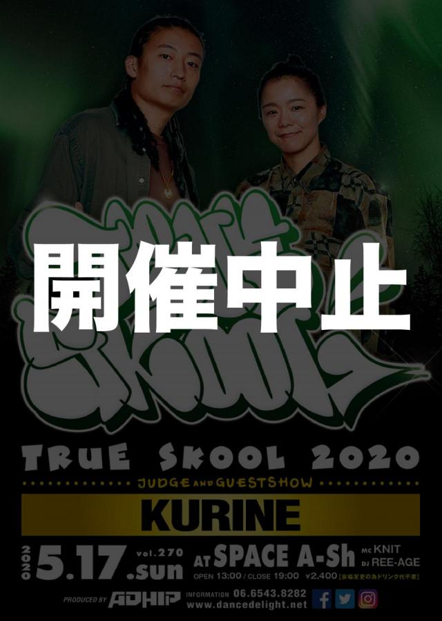 TRUE SKOOL VOL.270