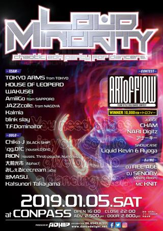 LOUD MINORITY VOL.6