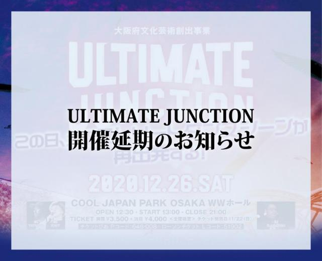 ULTIMATE JUNCTION