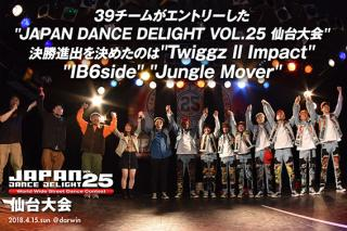 JAPAN DANCE DELIGHT VOL.25 仙台大会