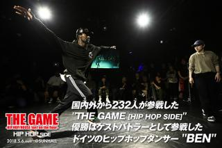 THE GAME [HIP HOP SIDE]