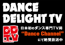 DANCE DELIGHT TV