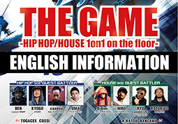 THE GAME ENGLISH INFORMATION