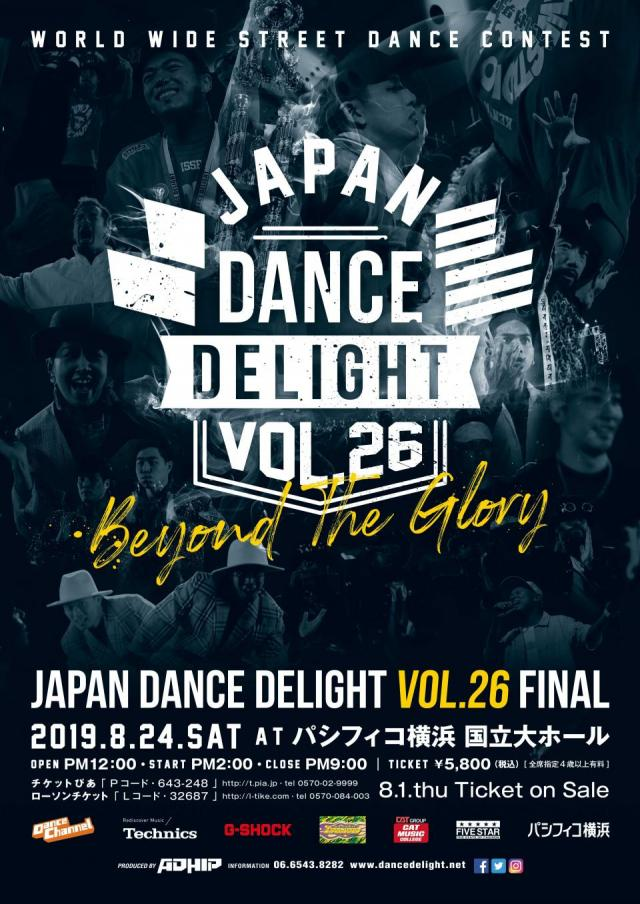 JAPAN DANCE DELIGHT VOL.26 FINAL