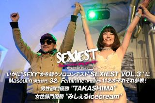 SEXIEST VOL.3 -Show me how sexy you are-