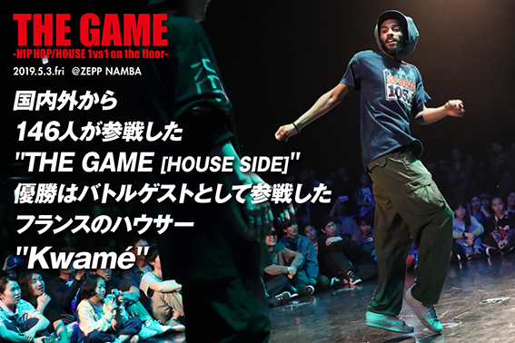 THE GAME -HOUSE SIDE-