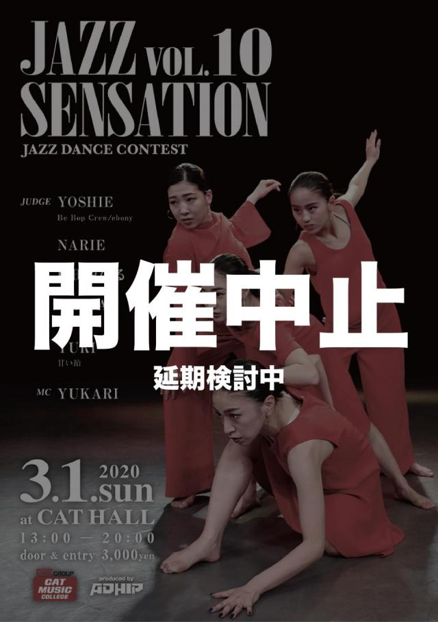 JAZZ SENSATION VOL.10