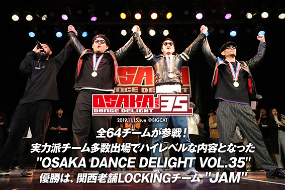 OSAKA DANCE DELIGHT VOL.35