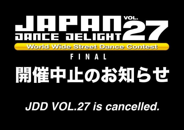 JAPAN DANCE DELIGHT VOL.27 FINAL