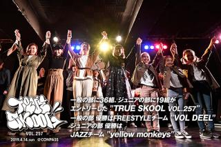 TRUE SKOOL VOL.257