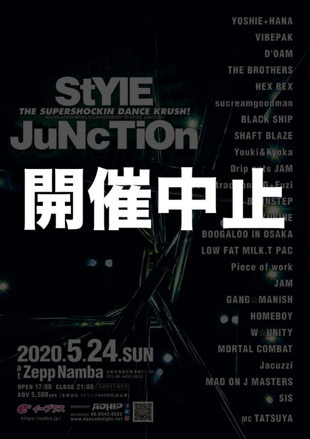 StYlE JuNcTiOn