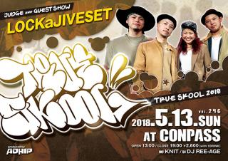 TRUE SKOOL VOL.246