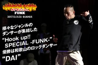 Hook up!! SPECIAL -FUNK-
