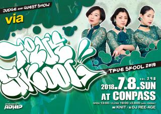 TRUE SKOOL VOL.248