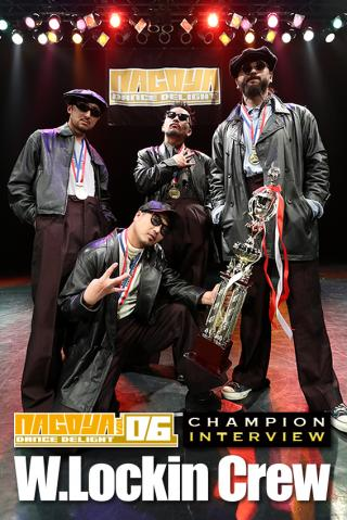 NDD VOL.6 CHAMPION INTERVIEW W.Lockin Crew