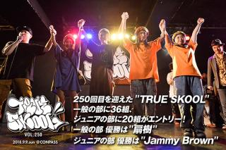 TRUE SKOOL VOL.250