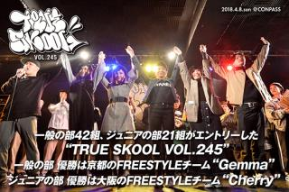 TRUE SKOOL VOL.245