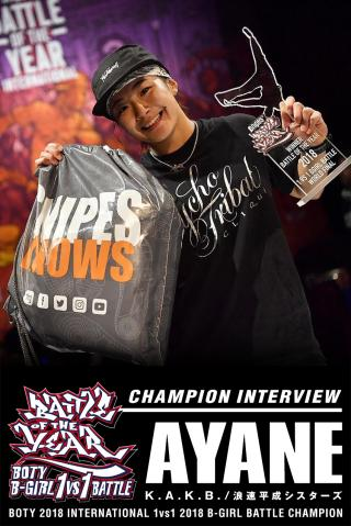 B-GIRL CHAMPION INTERVIEW AYANE